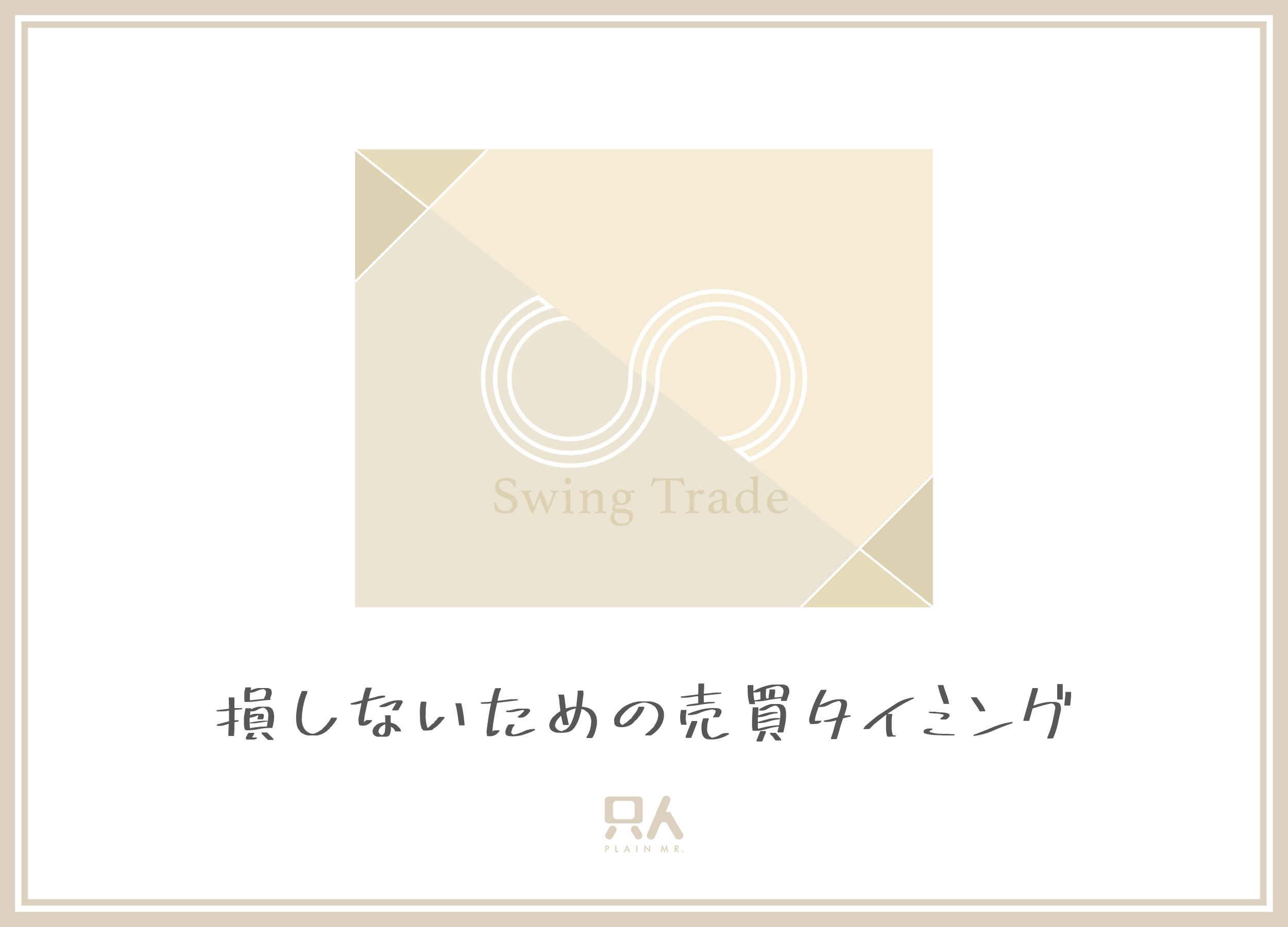 02_02サムネ