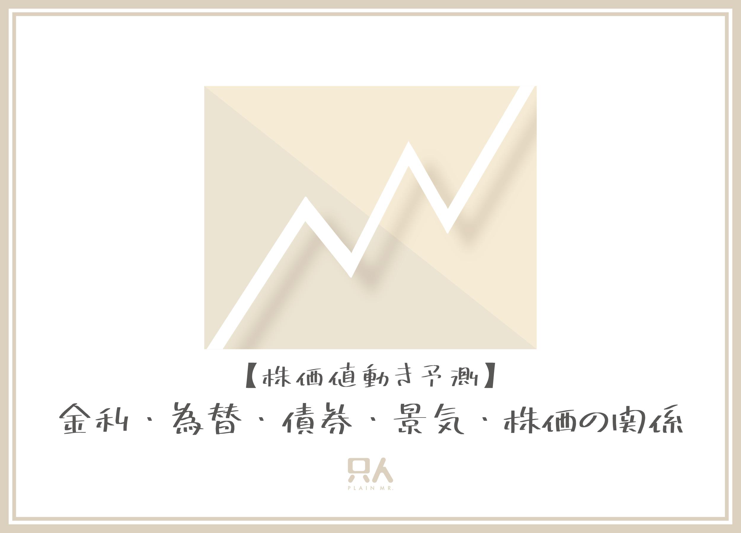 01_10_サムネイル