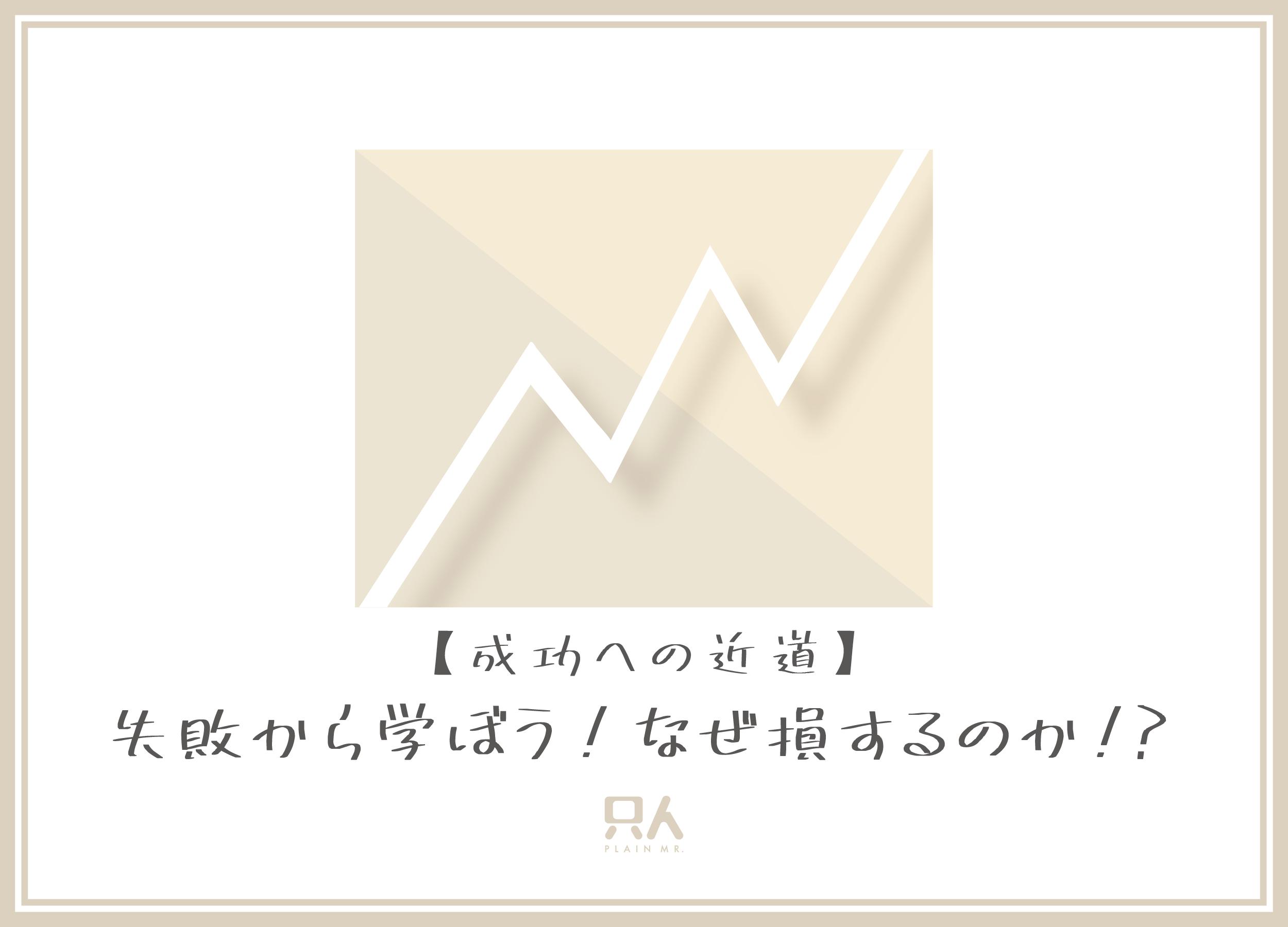01_11_サムネイル