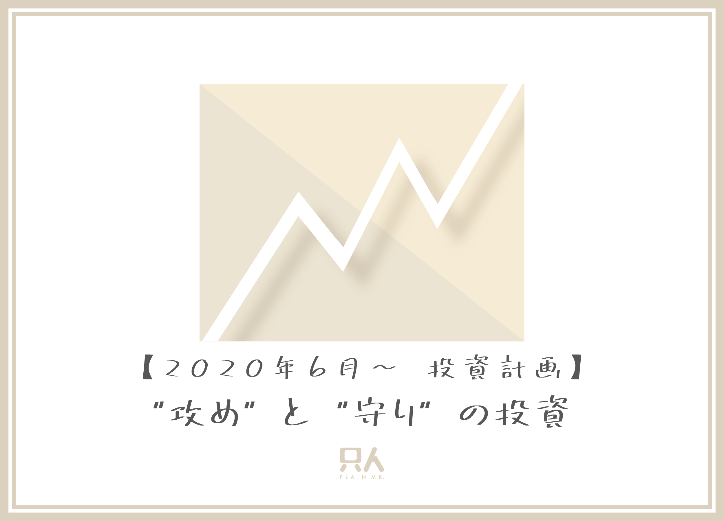 01_12_サムネイル