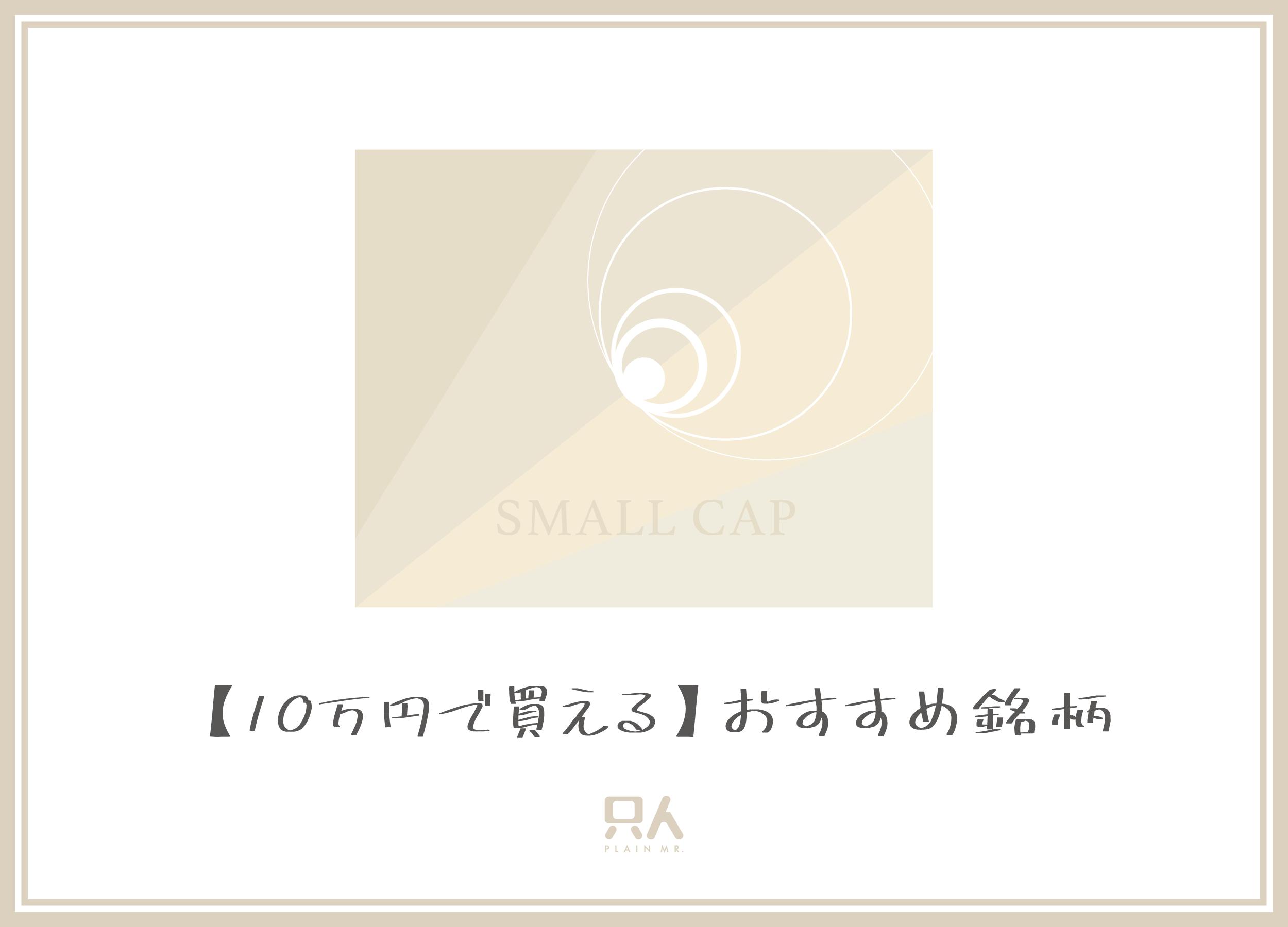 04_02サムネイル