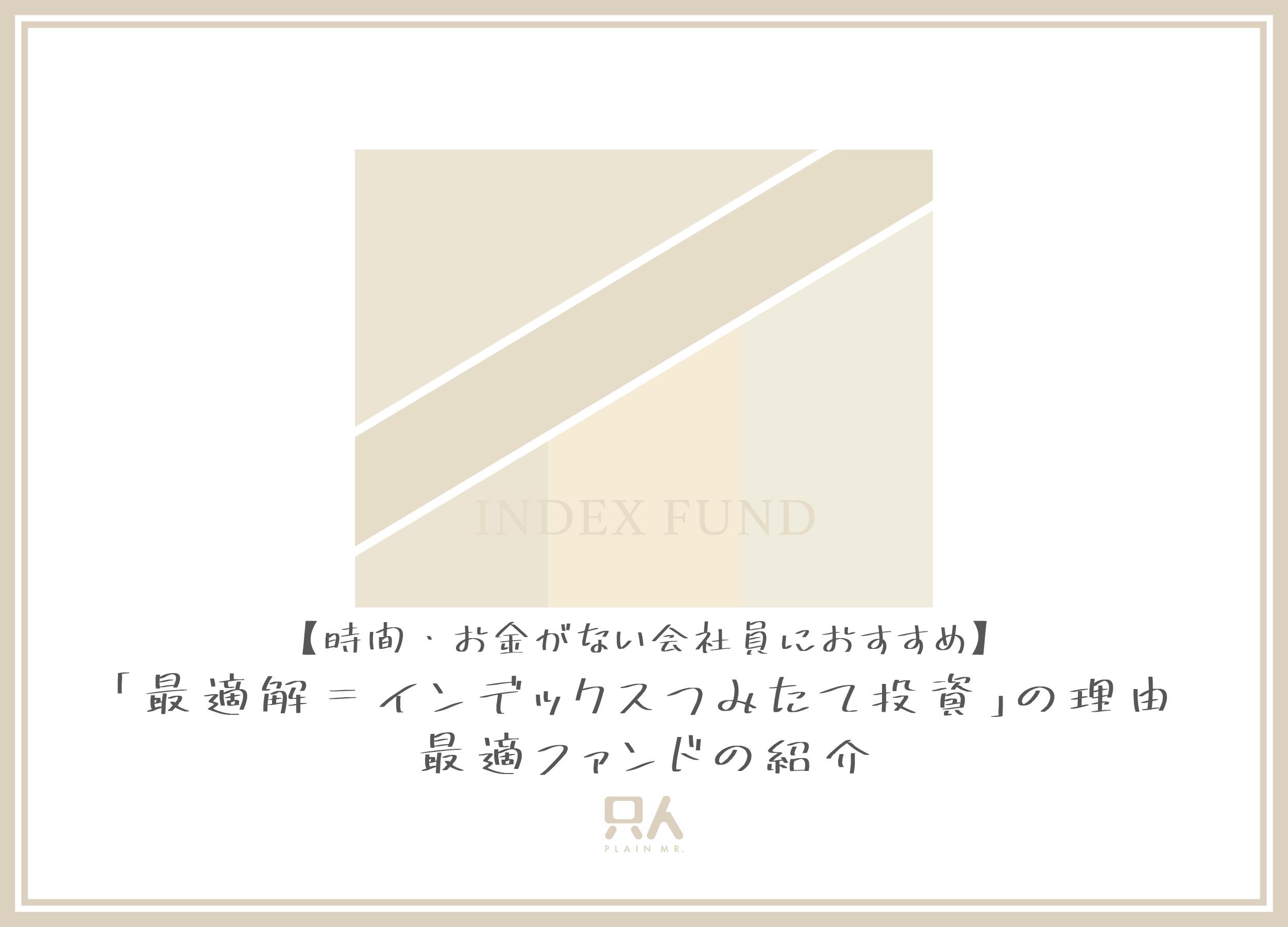 05_01_サムネイル