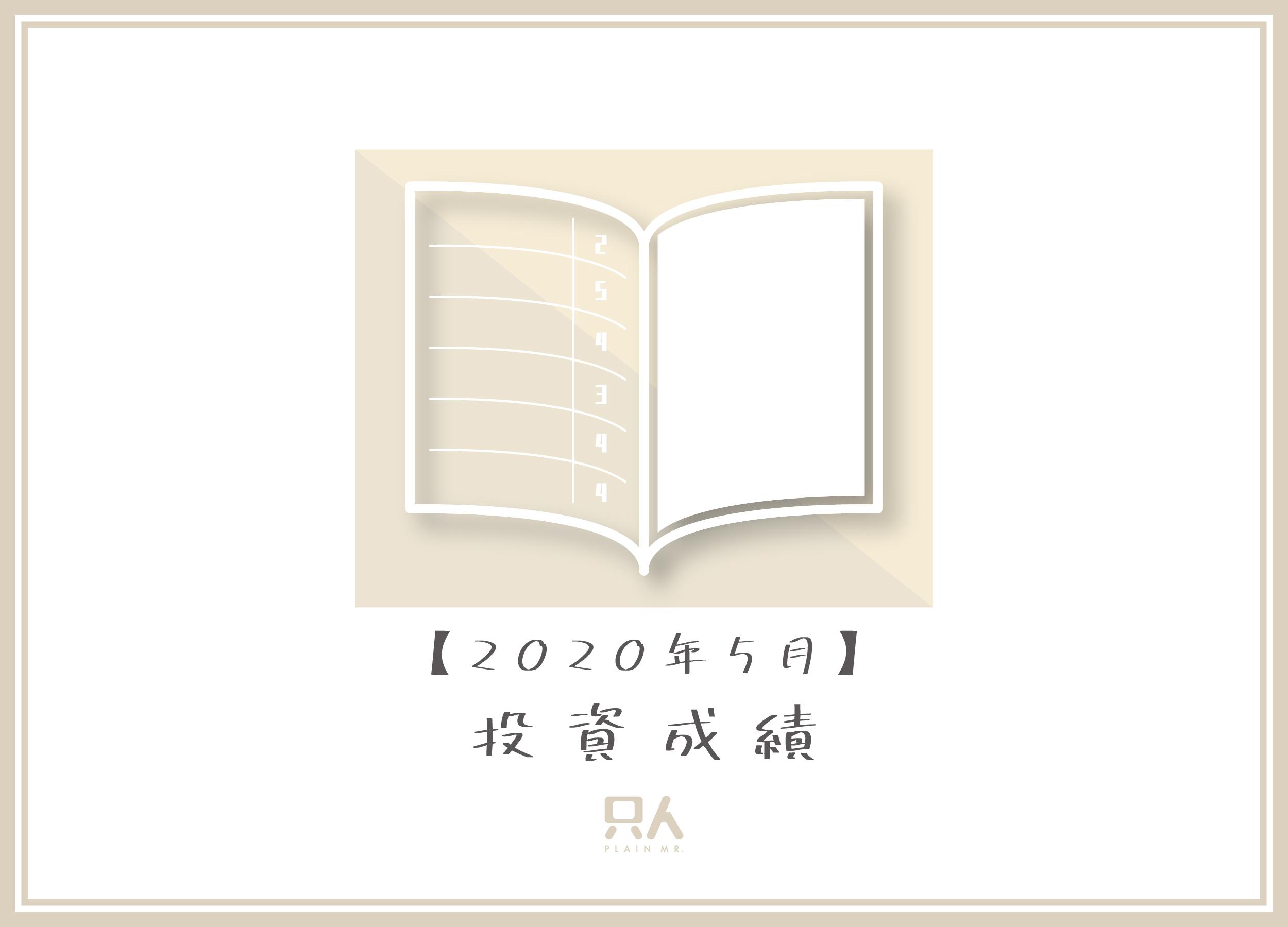 06_01_サムネイル_200531