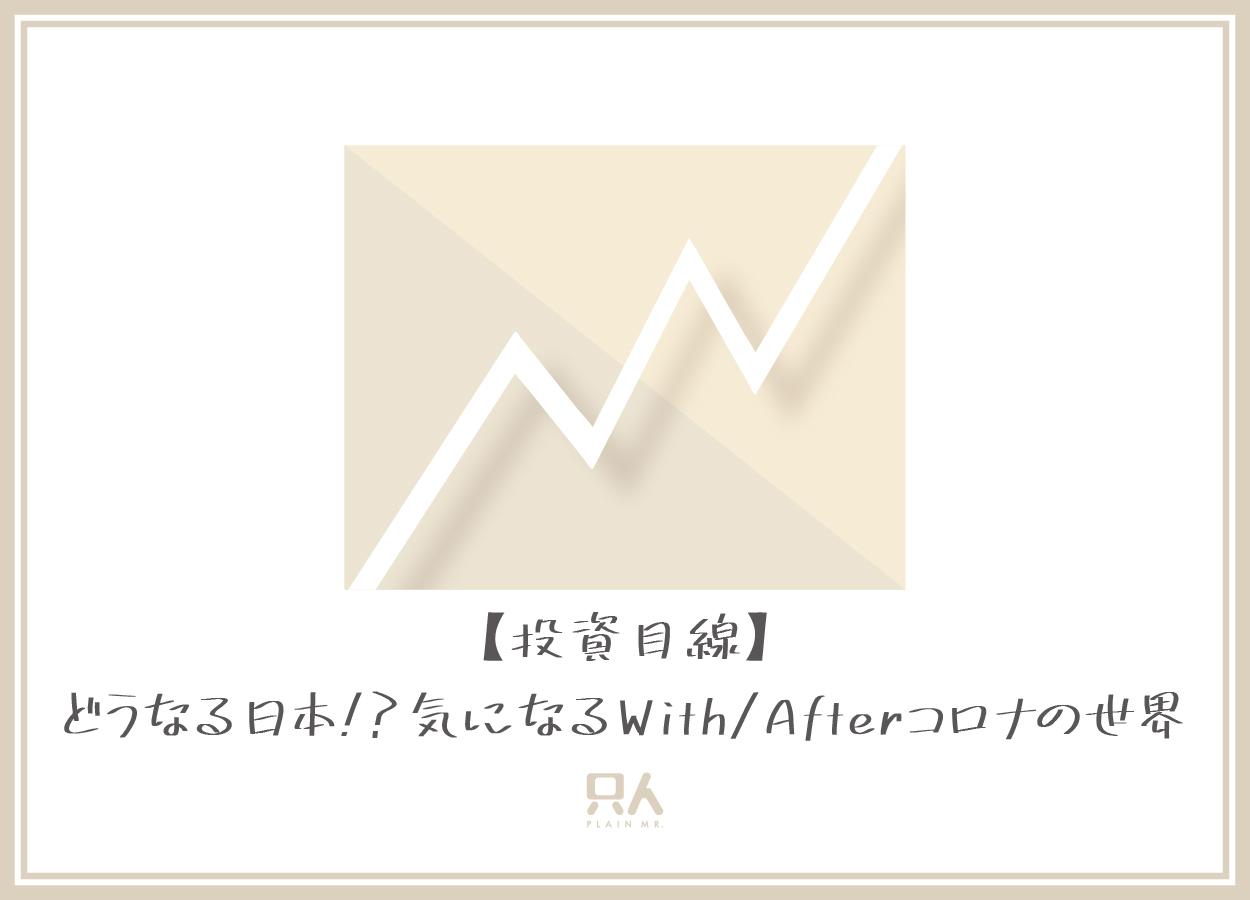 01_16_サムネイル