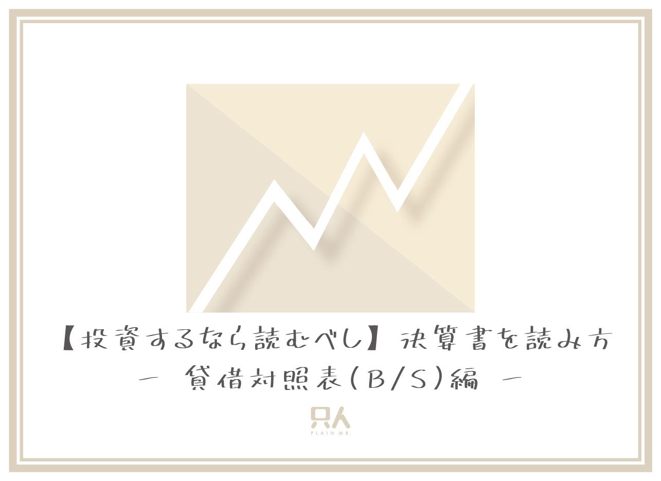 01_18_サムネイル