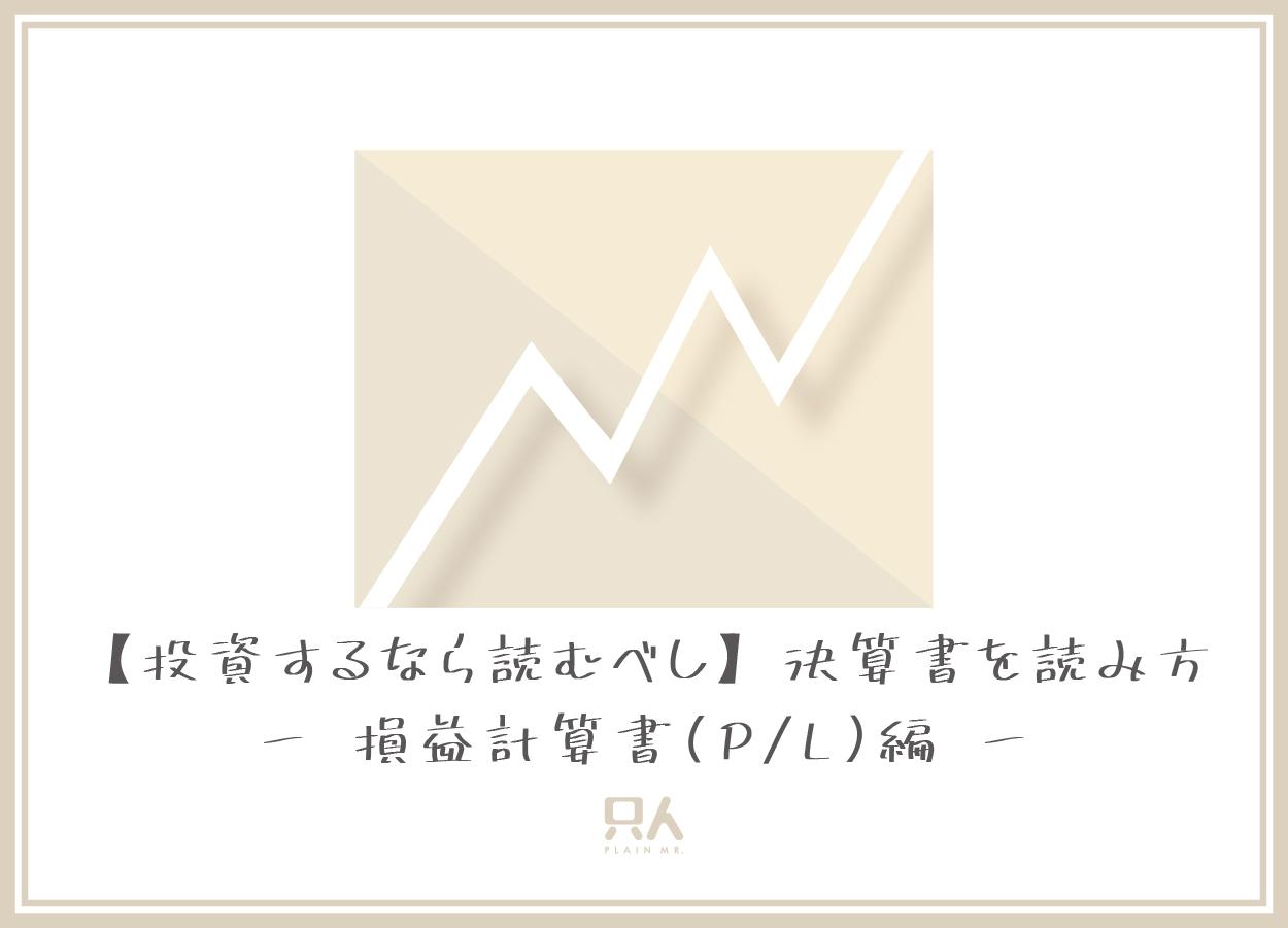 01_19_サムネイル