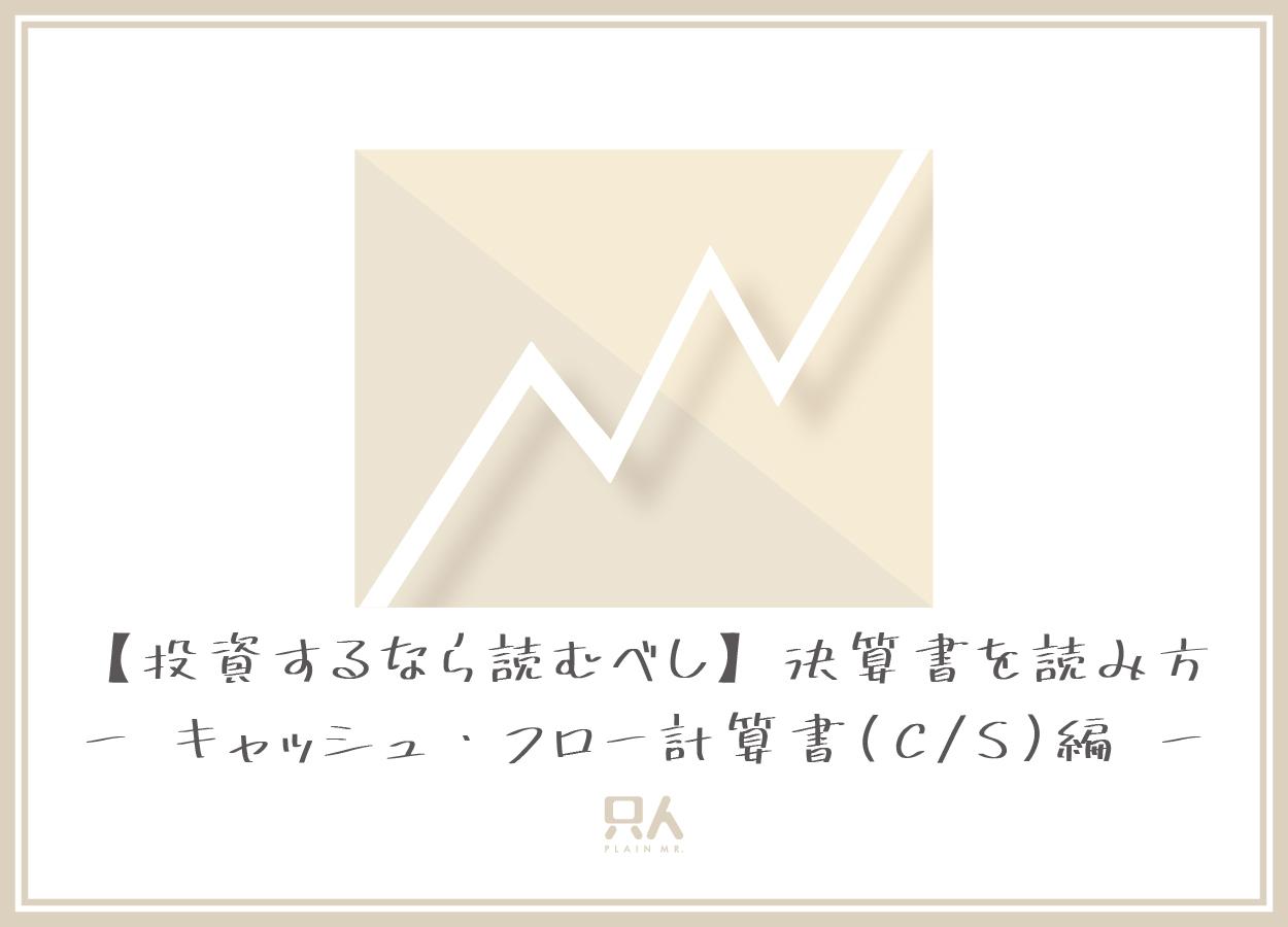 01_20_サムネイル