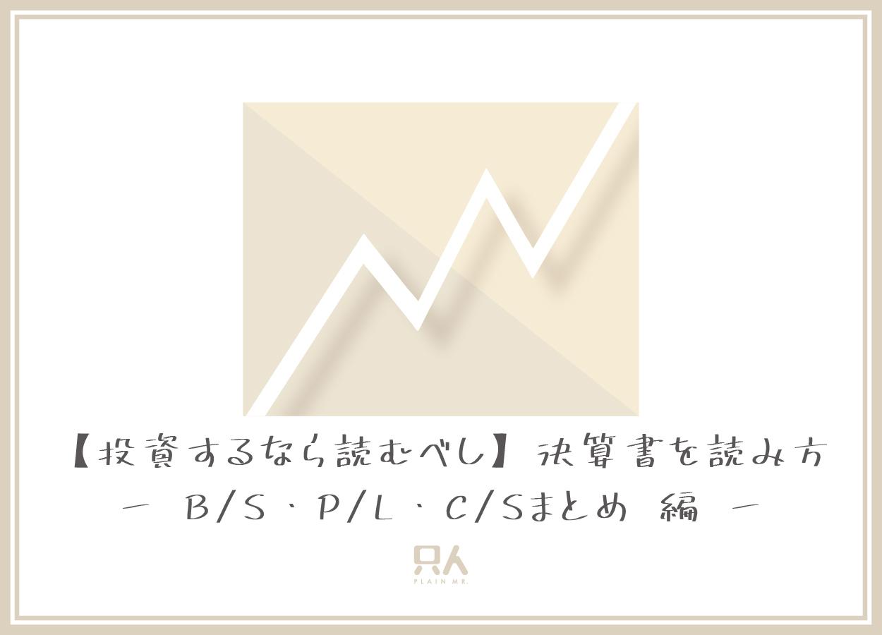01_21_サムネイル