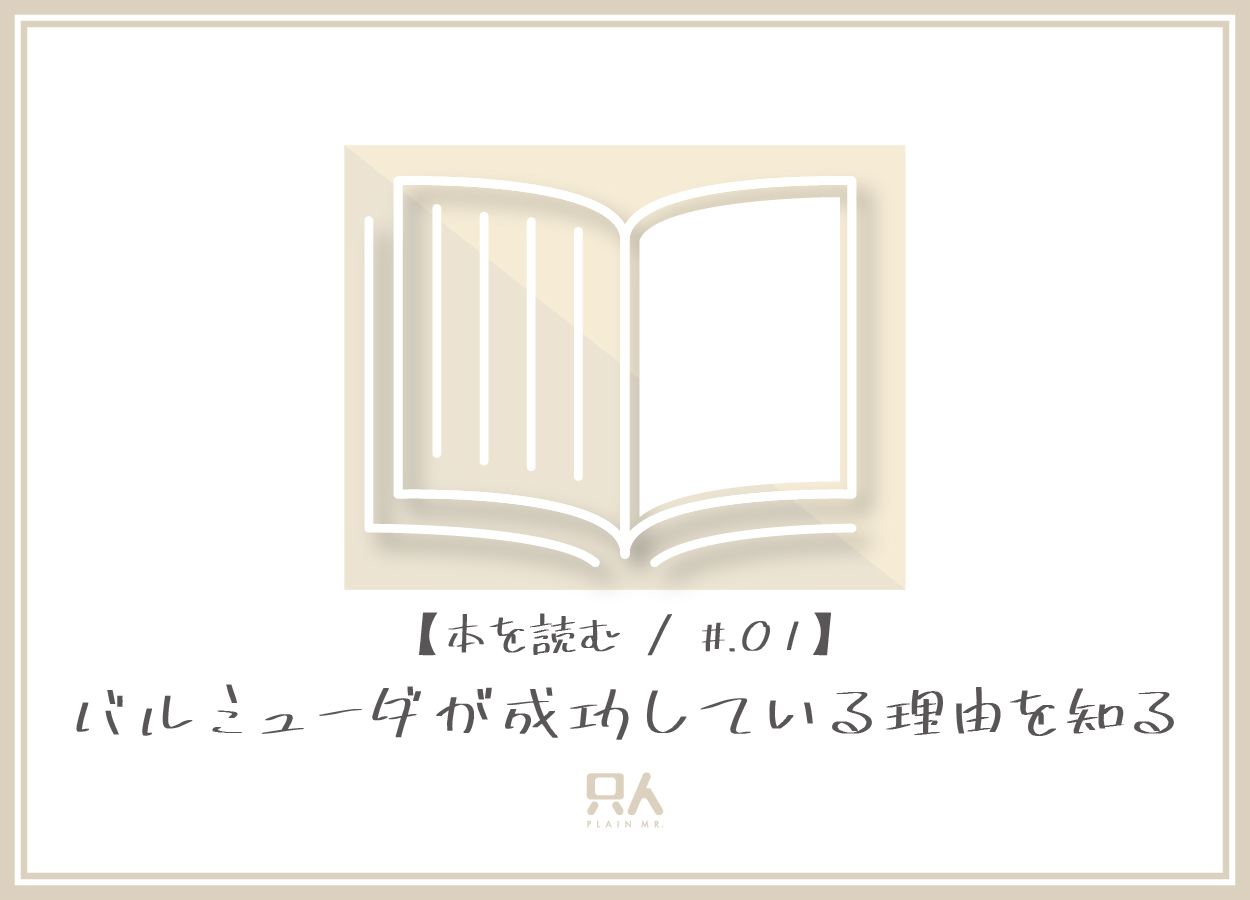 07_01サムネイル