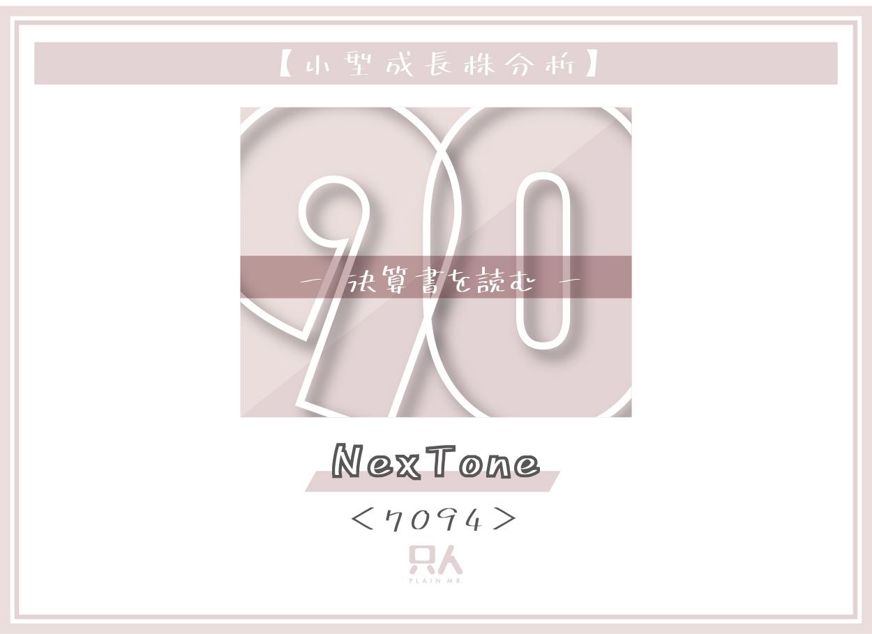 毎日ブログ90